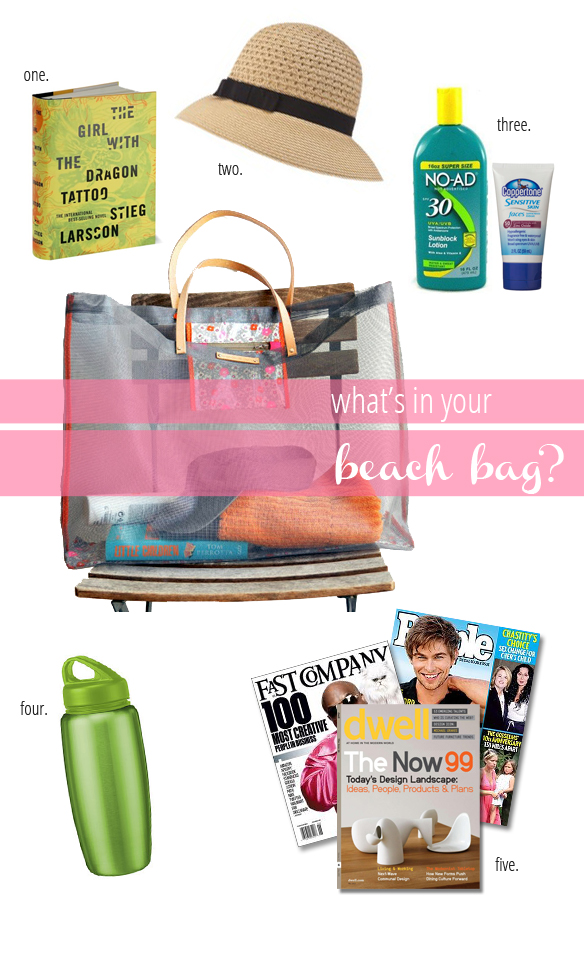 beach bag essentials :: stuff steph does